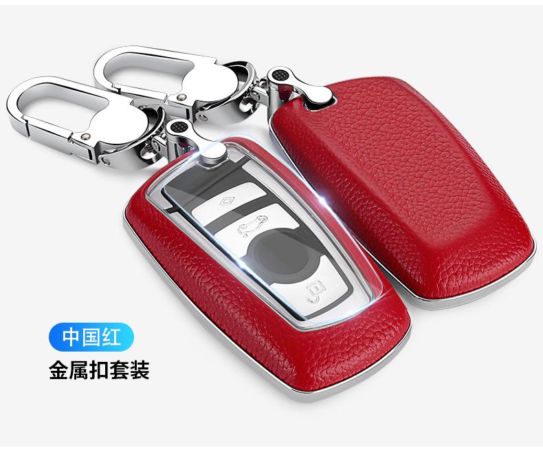 系钥匙套系系车用真皮钥匙包壳扣详细照片