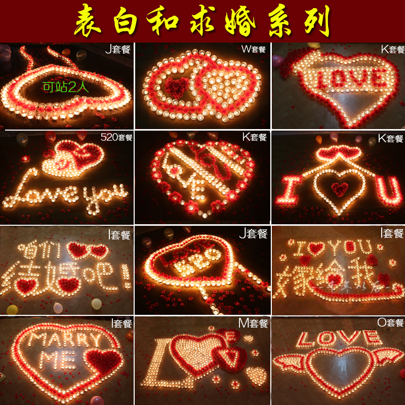 USD 1273 Romantic Room Christmas Decoration Anniversary Gift