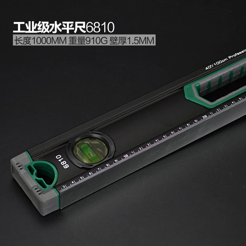 Промышленный сорт 1000 мм высокая Прецизионный уровень (арт-номер