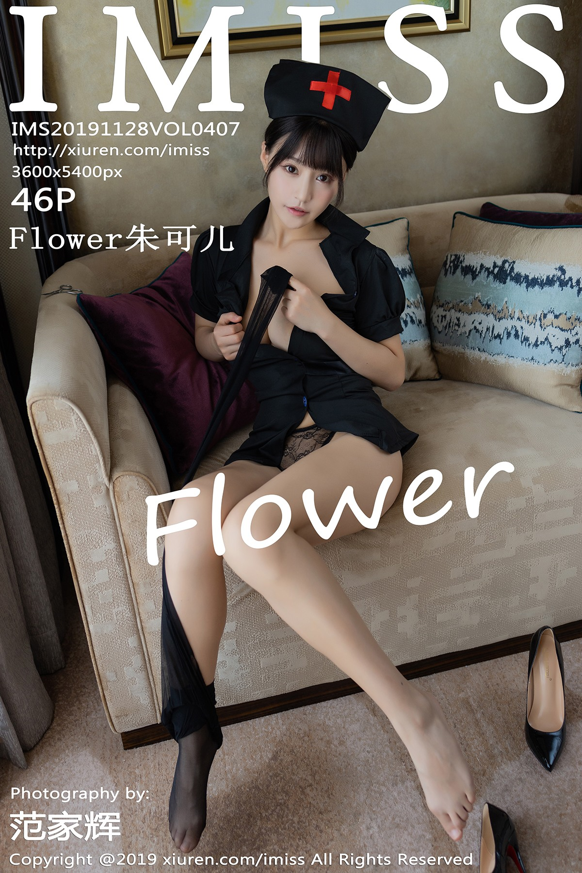 [IMiss爱蜜社]2019.11.28 Vol.407 黑丝撕扯诱惑 Flower朱可儿