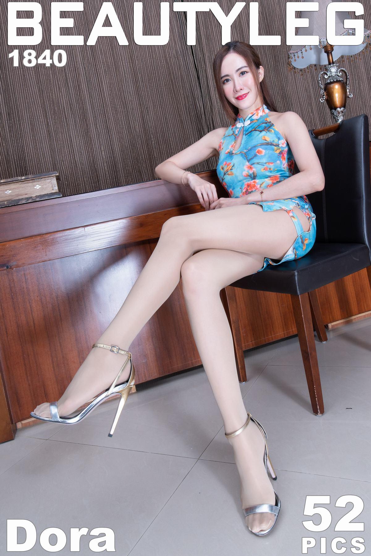 [Beautyleg]美女写真图片 2019.11.11 No.1840 Dora