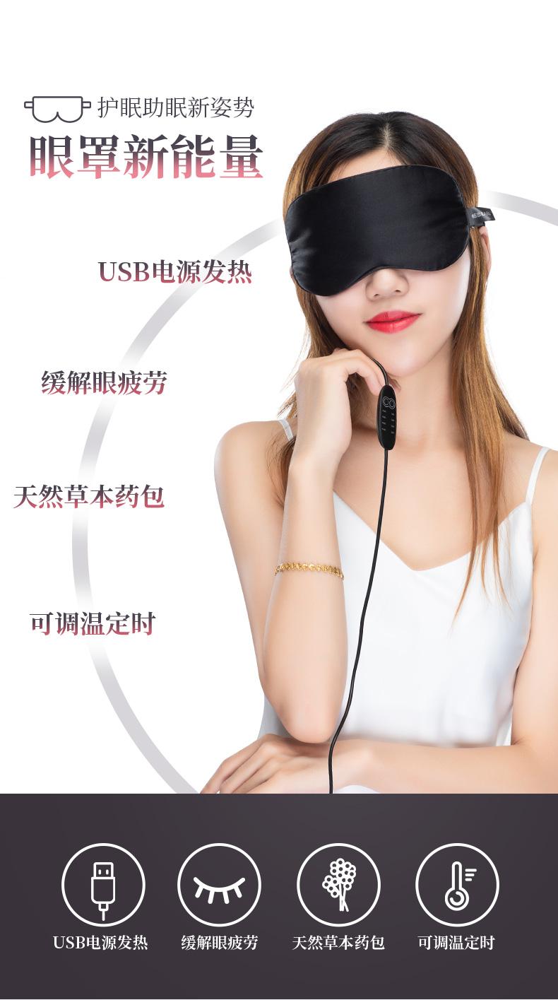 {格倫雅數碼} 護眼儀眼部按摩器蒸氣蒸汽熱敷保護眼睛眼鏡疲勞神器成人消除眼袋 現貨免運