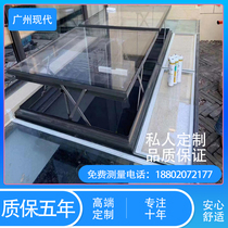 Electric parallel rising sunroof Roof sun room Ventilation lighting window Attic window Electric remote control tiger sunroof
