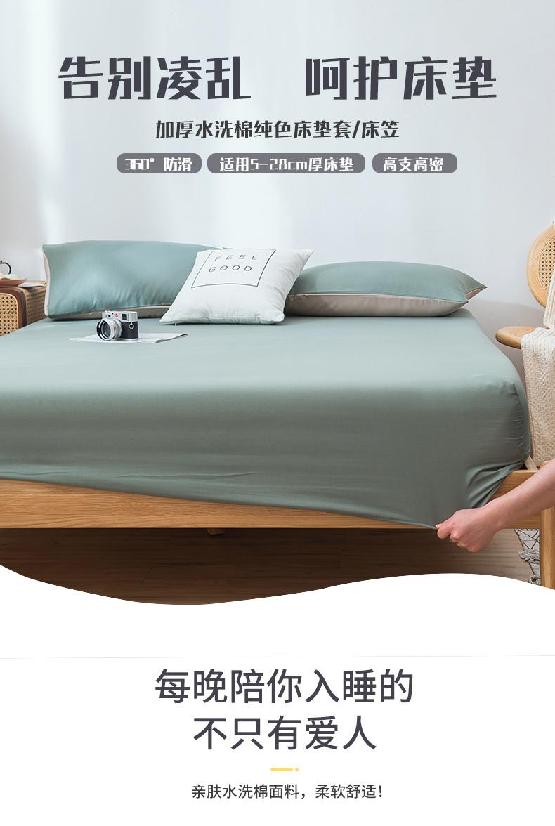 觉先生 防滑床笠席梦思防尘套床垫保护罩 天猫优惠券折后¥19.9包邮(¥29.9-10)多色可选 0.9~1.8米全规格同价