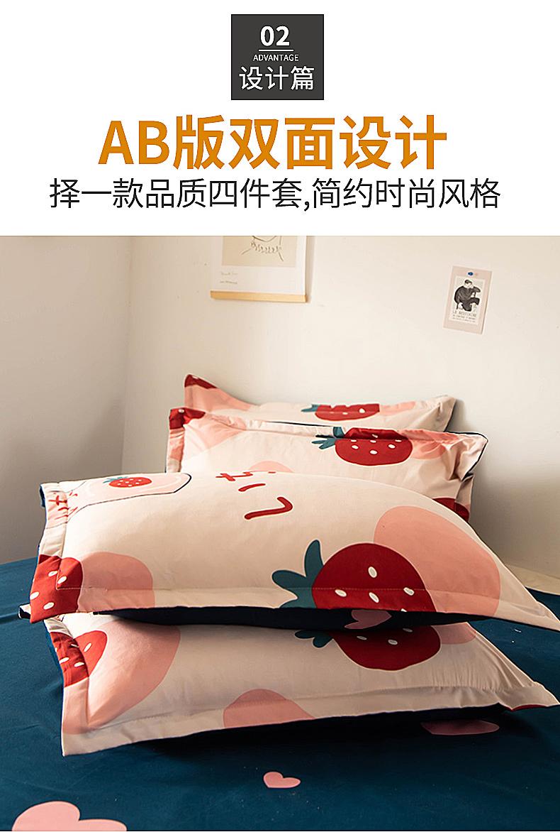 水洗棉四件套春秋床上用品风被套棉被单学生宿舍床单人三件套详细照片