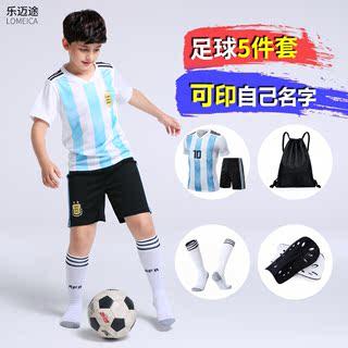 Форма клубная,  Ребенок футбол костюм джерси обычай мальчик футбол обучение одежда мальчиков маленькая девочка студент движение команда служба система, цена 541 руб