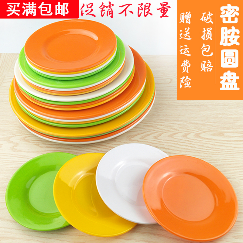 Plastic plates plates circular small colored plates dishes melamine melamine round flat plate bone dish snacks dish  sc 1 st  English Taobao | Taobao Agent & USD 4.19] Plastic plates plates circular small colored plates dishes ...