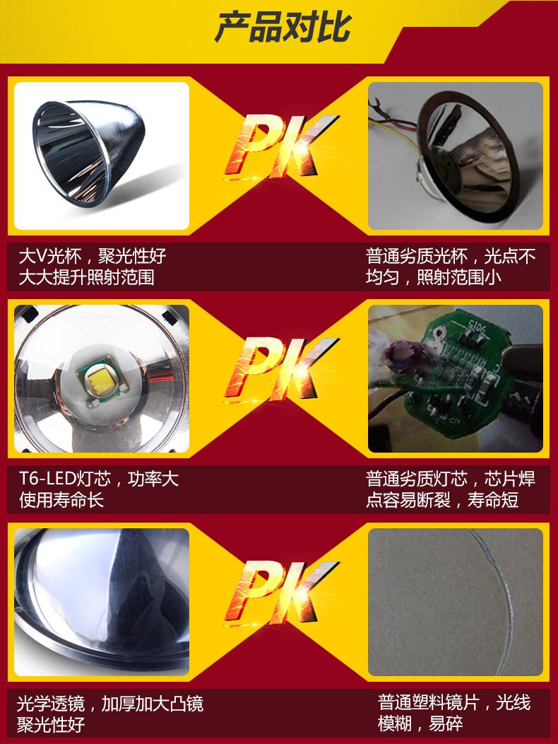 x65详情_14.jpg