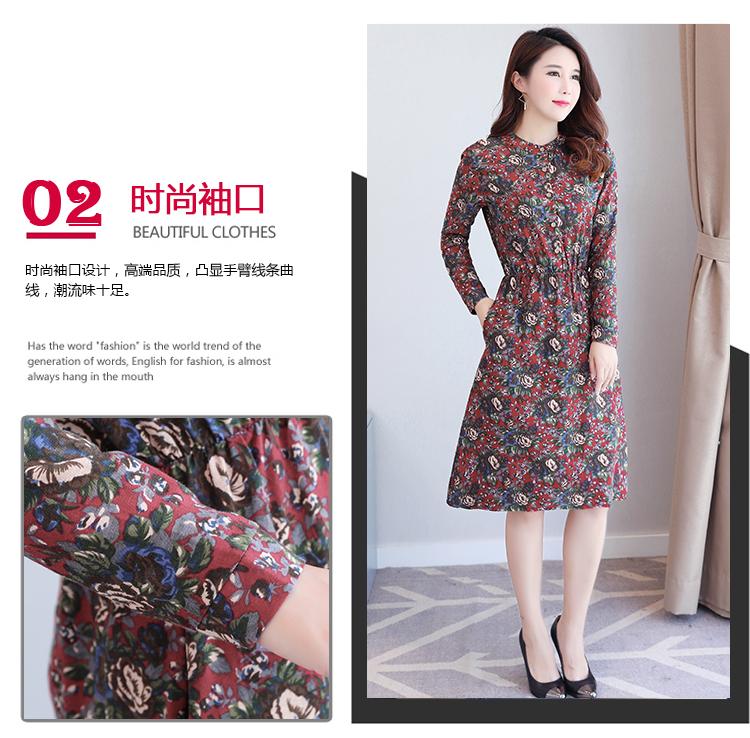 2018 mùa xuân và mùa thu mới lớn phụ nữ trung niên mẹ dài tay áo hoa đầm mỏng trong váy dài