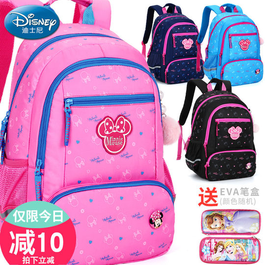 Disney schoolbag schoolboy girl 1-3-6 grade 3 princess girl light children reduce shoulder backpack 5