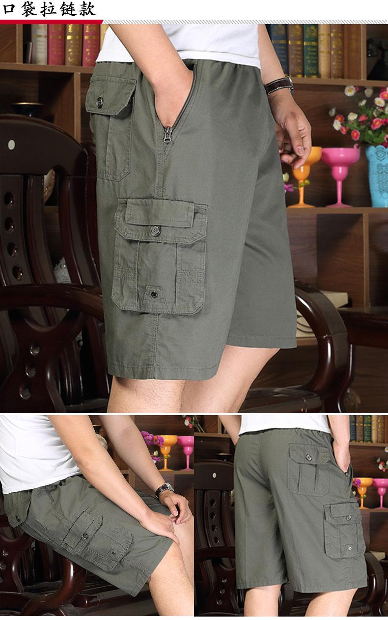 Mùa hè trung niên quần short nam, bảy điểm của bông, cha lỏng lẻo, trung niên thường, năm quần, mặc quần lớn