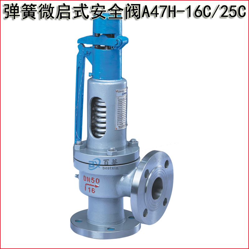 A47H Flanged type Spring loaded safety valve