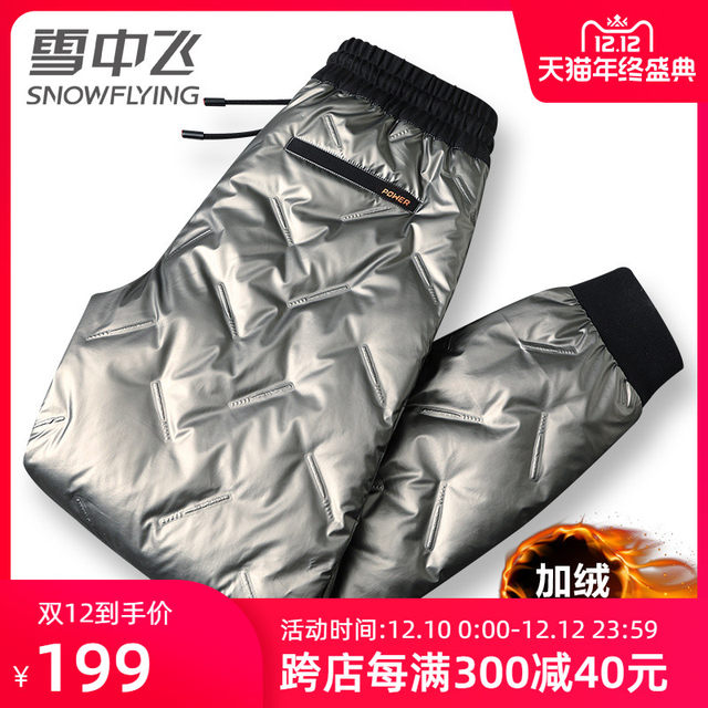 Fly in the snow down pants for men to wear in winter thicken the large men's long trousers to increase the outdoor northeast Sports