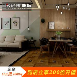 特权订金 倍康实木复合地板10元抵2000 25平方以上享受