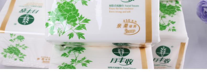 绿色包装_06