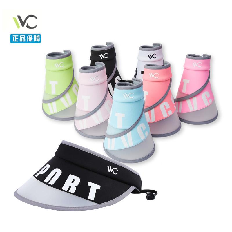 韩国VVC正品时尚防晒帽夏季帽子帽女神款紫外线遮阳户外折叠团购