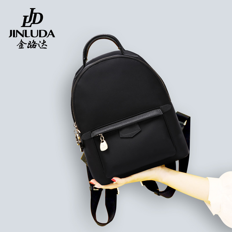 02547f7191 Oxford cloth shoulder bag female 2019 new Korean version of the wild  students fashion waterproof nylon canvas small backpack female tide