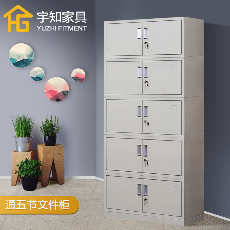 File Cabinet Iron Office Data Voucher Quintana Efficiency With Lock Suzhou Manufacturers