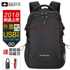 Swiss Army Knife Backpack Men's Backpack Female Korean Casual Travel Bag Simple Business Computer Bag Student Bag