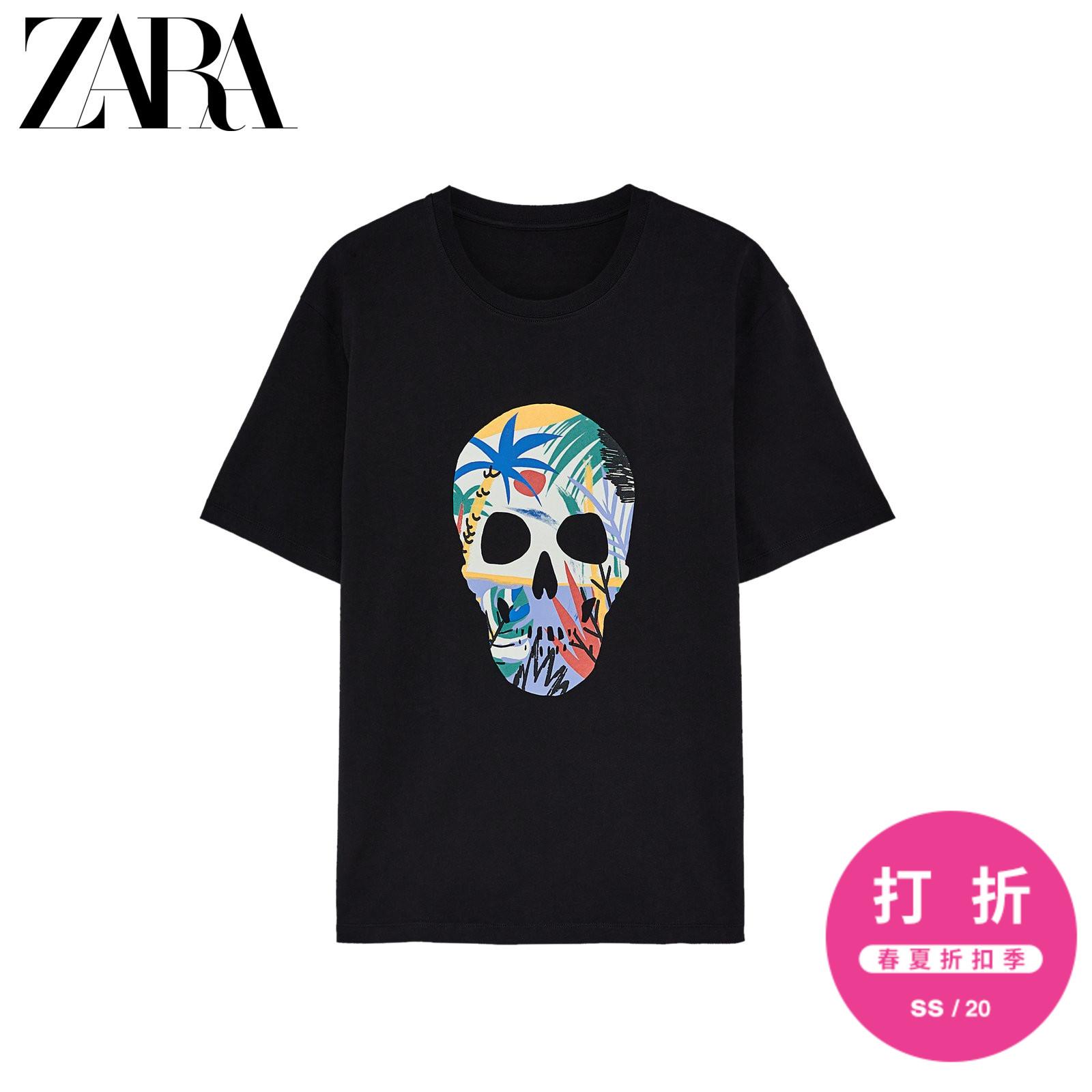 ZARA新款 男裝 骷髏印花 T 恤 01165422800,降價幅度55.9%