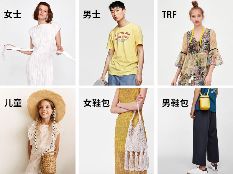 Thời trang nam Zara  23893 - ảnh 11