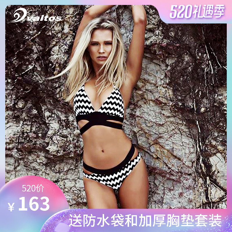 9c486ee7ee Valtos Europe and the United States beach bikini sexy big breasts swimsuit  three-point small chest gathered split hot spring bathing suit women ...
