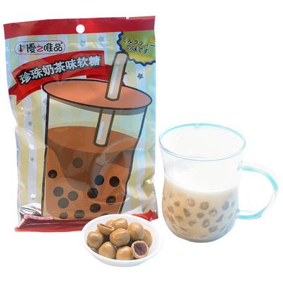 优之唯品珍珠奶茶味软糖可干吃夹心巧克力日式创意糖果散装小零食