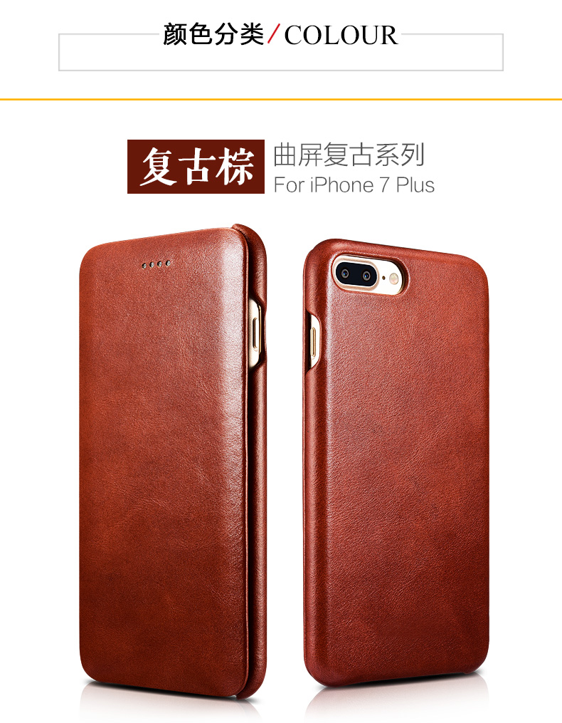 iCarer Curved Edge Vintage Series Side Open Handmade Genuine Cowhide Leather Case Cover for Apple iPhone 7 Plus & iPhone 7