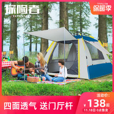Automatic tent outdoor explorers children against storm 3-4 double thick rain 2 people camping camping