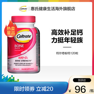 Calccu Youth Young Calcium Powder Calcium Calcium Carbonate Vitamin D3 Adult Calcium Men's Official Flagship Store