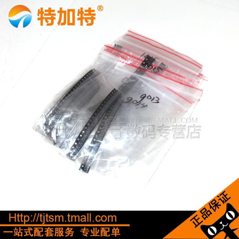 Транзистор Особенности|пакет транзистора в корпусе sot23 СМД 21 видов каждый 20 всего 420 элементов пакета