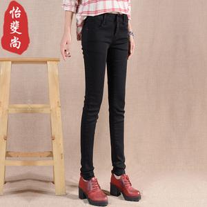 加绒牛仔裤女显瘦韩版学生弹力小脚裤2018秋冬装新款黑色铅笔长裤