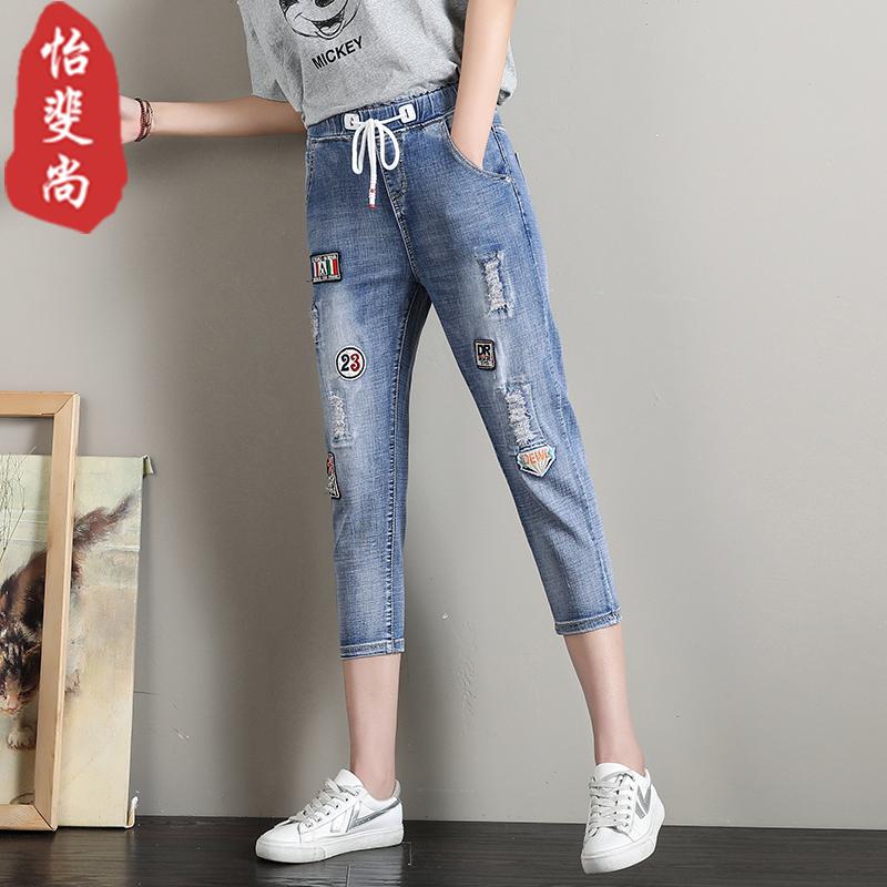 女夏季薄款刺绣牛仔七分裤