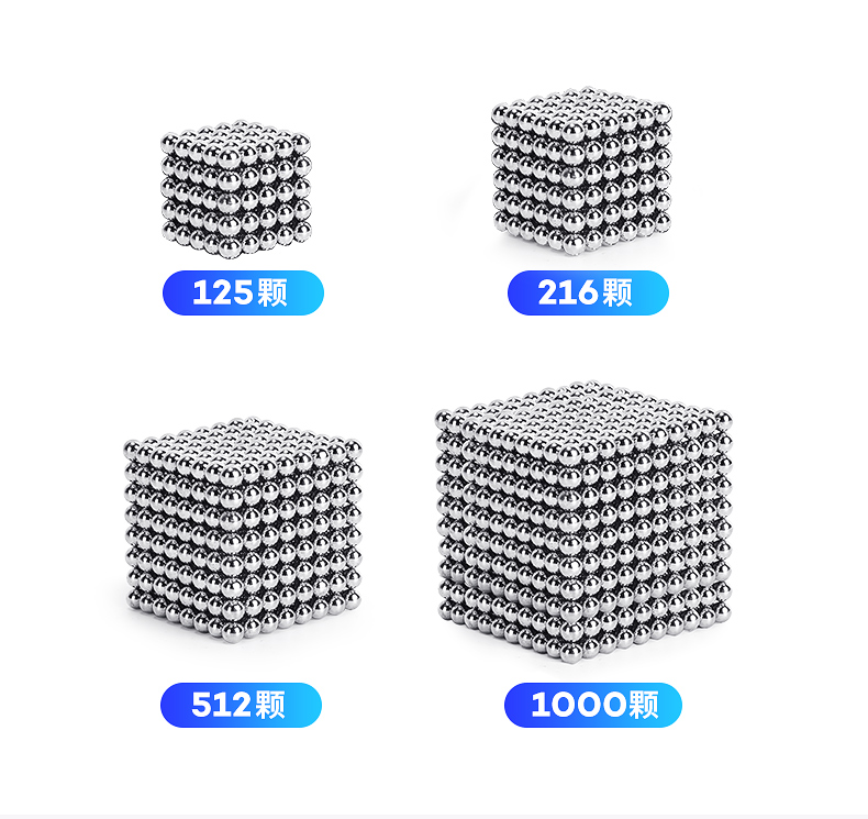 巴克球1000颗星巴磁铁魔力珠磁力棒马克吸铁石八克球益智积木玩具商品详情图