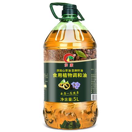 承康添加山茶油亚麻籽油食用植物调和油5L色拉油植物油压榨食用油