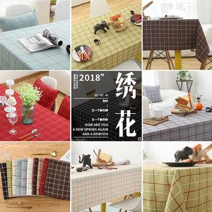 绣花田园方格子布艺桌布棉麻长方形纯色小清新大圆餐桌茶几垫盖布