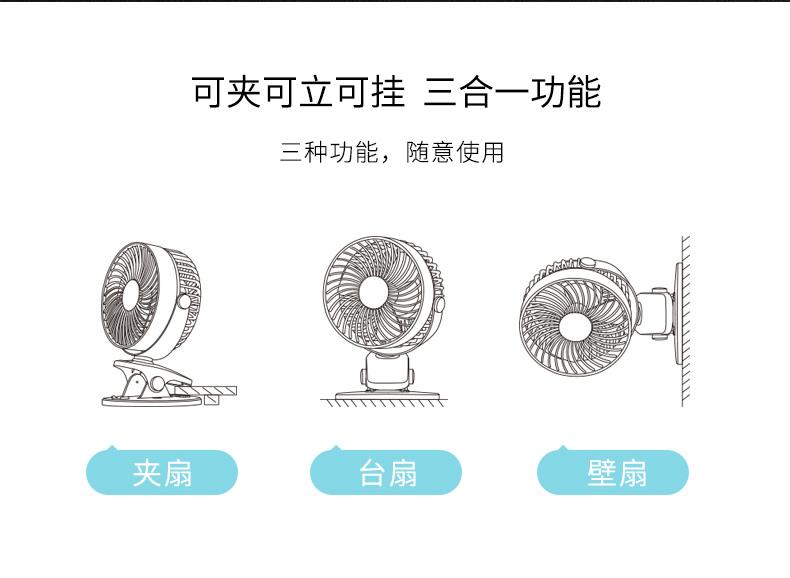 得力大風力USB迷你小型桌面風扇