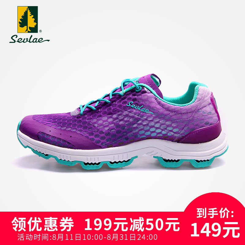 88cd8f663d3 Saint fry SEVLAE women s hiking shoes outdoor sports shoes anti-shock  breathable running shoes hiking shoes trekking shoes