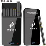 草香家和正品电子烟戒烟神器大烟雾蒸汽水烟套装非清肺非排毒烟油