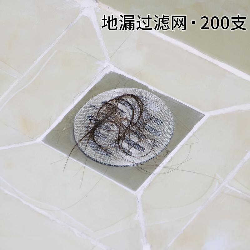 Floor Drain Filter Sewer Filter Bathroom Floor Drain Stickers Hair Bathroom  Drain Oral Hair Filter