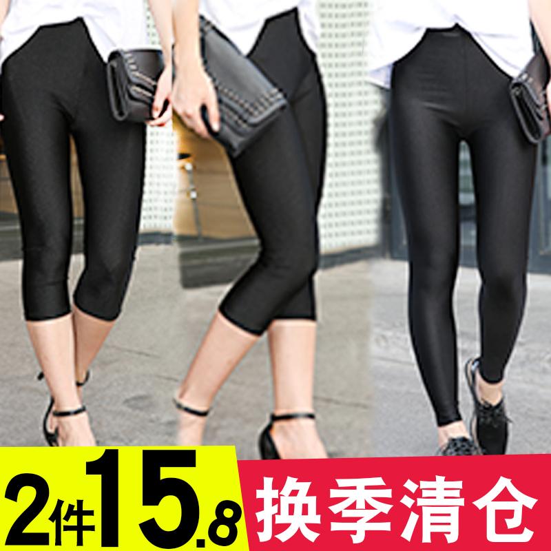 超薄裤七分9打底裤九分薄款大码光泽夏季裤子透气修身显瘦7分女士