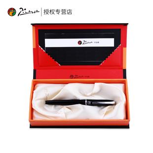 毕加索签字笔916金属宝珠笔