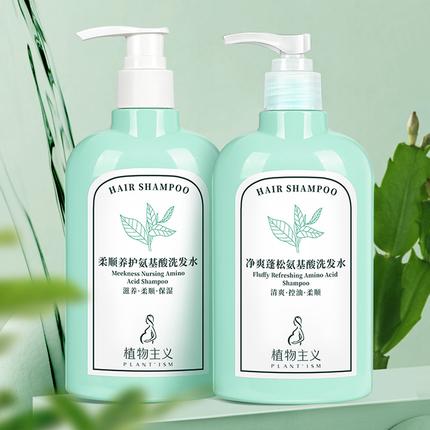 植物主义孕妇洗发水专用产妇可用洗头膏孕期用品官方旗舰店沐浴露