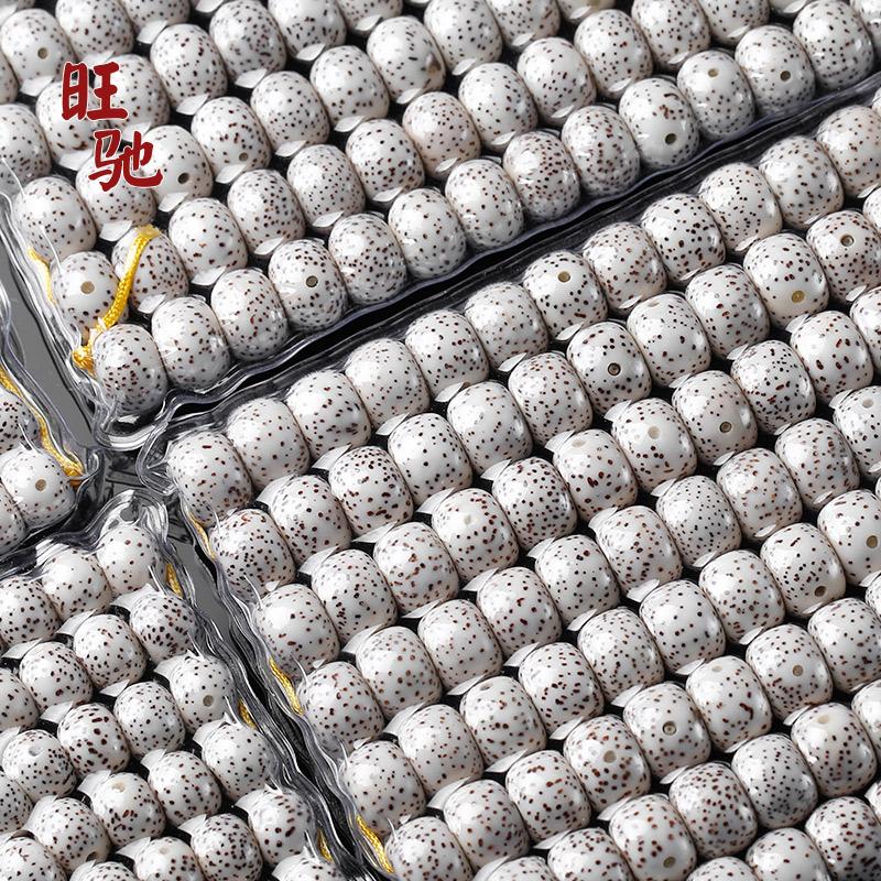 Цепочка на руку Ван Чи первый месяц отель xingyue Бодхи Sub высокой плотности Хайнань Оригинальное семя браслет 108 штук Будда бусины ручной строка шерстистый материал пикселя бусины