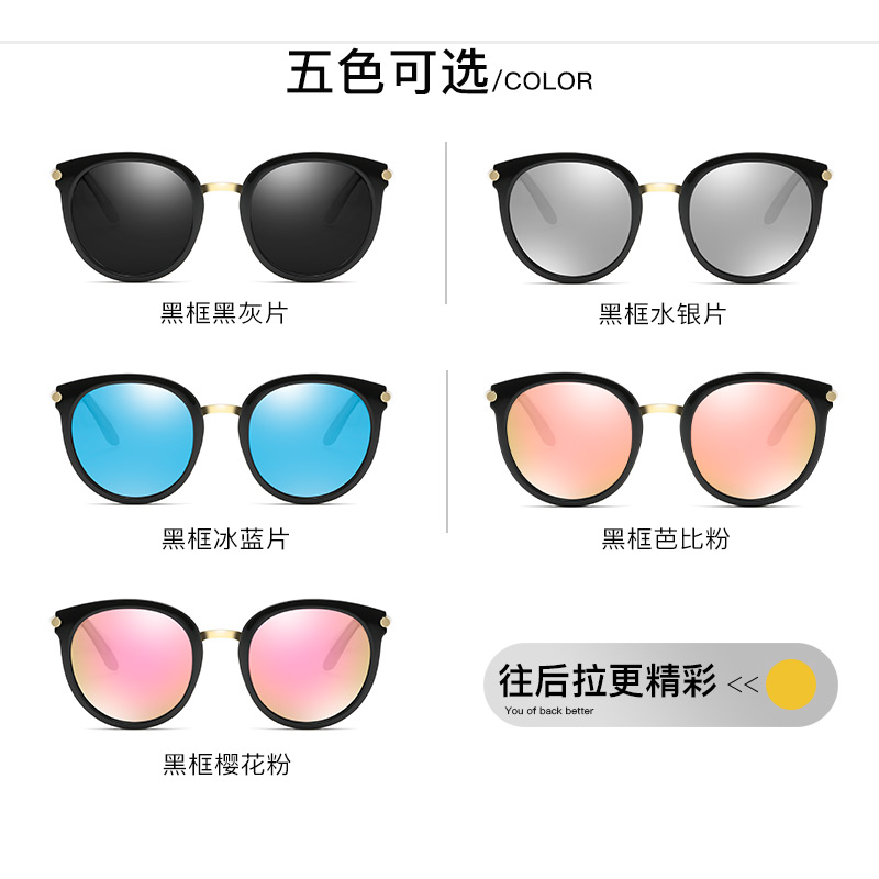 479b31a61a ... lightbox moreview · lightbox moreview. PrevNext. Sunglasses female 2018  new anti-UV Korean version of the tide red polarized ...