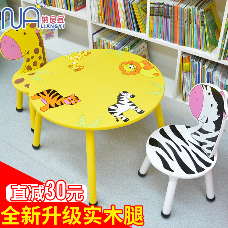 USD 103.07] Children\'s table and chairs set kindergarten desks and ...