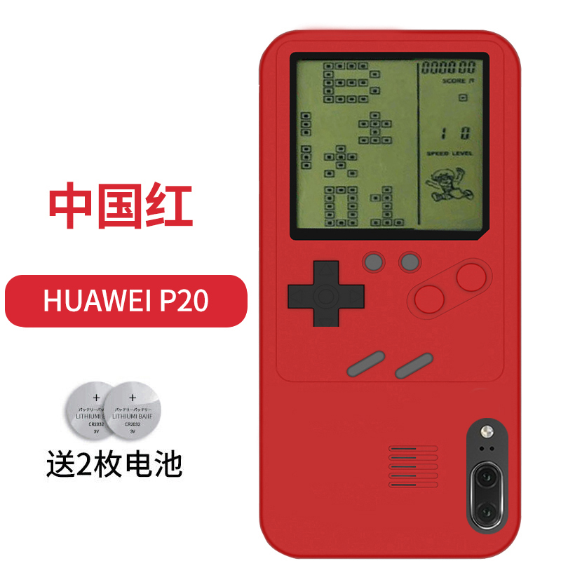 P20 Game Console [red]