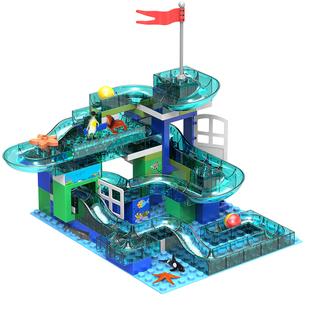 蓝鹰儿童积木玩具益智拼装滚珠滑道