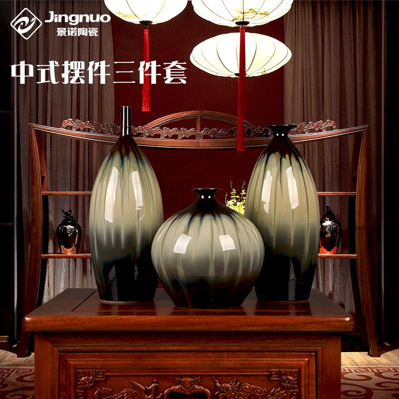景德镇陶瓷器 窑变花瓶三件套 古典家居摆件 复古 客厅装饰工艺品