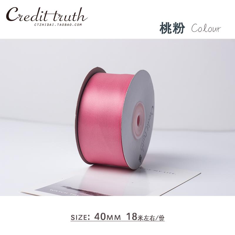 Peach Powder 18 M / Roll
